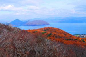 Toya Autumn