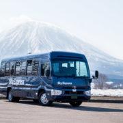 Sky Express Winter Lr 4