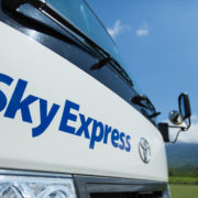 Sky Express Coaster Close Up Summer Yasuyuki Shimanuki 2