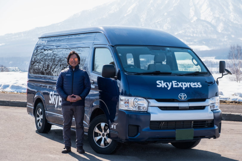 Sky Express Winter Lr 3
