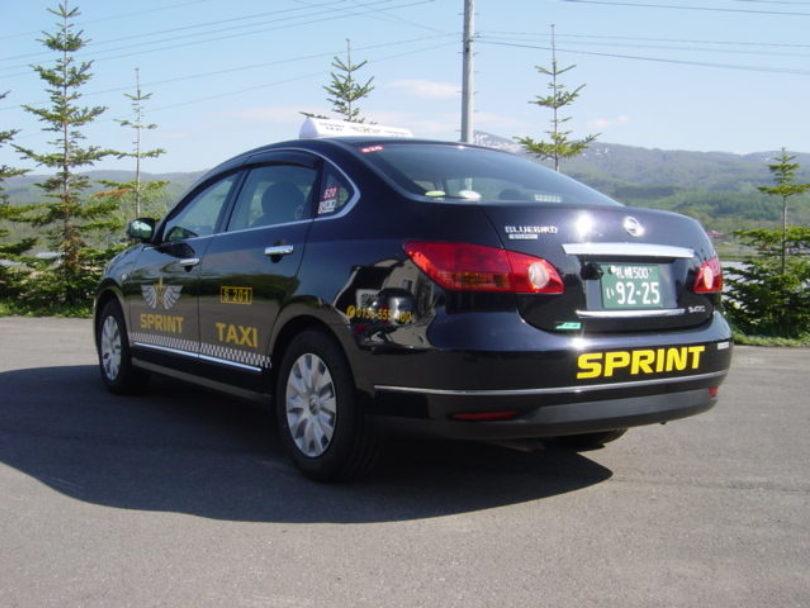 sprint-2
